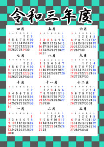令和3年4月年間カレンダー日曜始まり 和柄 鬼滅の刃 鬼滅柄 竈門炭次郎 市松模様