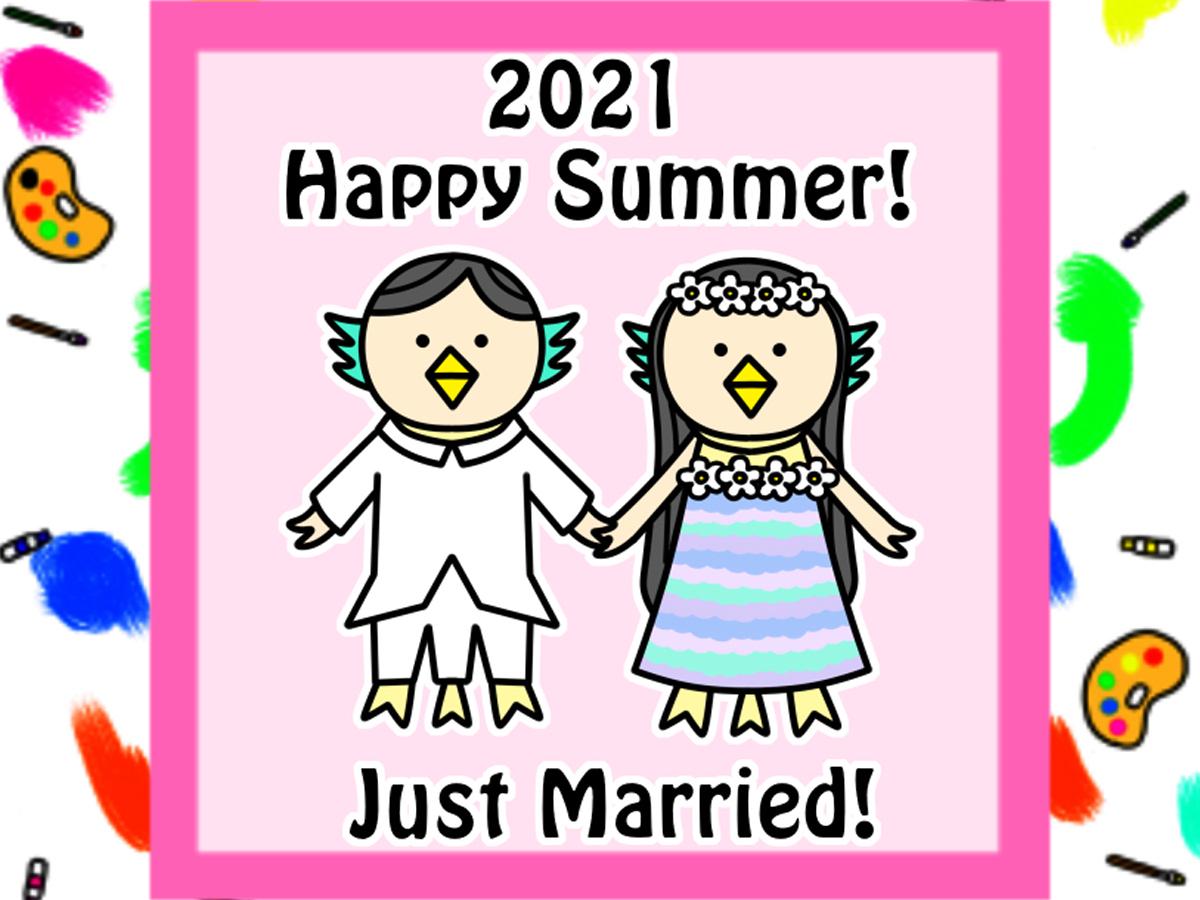2021年 結婚報告暑中見舞い 無料テンプレート ダウンロード・印刷