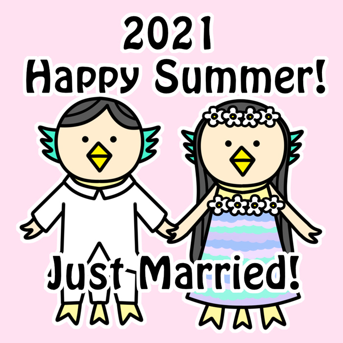2021年暑中見舞い ラインスタンプ画像 結婚報告