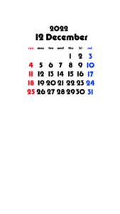 2022年(令和4年) 待ち受けカレンダー 壁紙 無料ダウンロード 12月