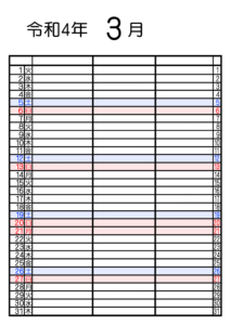 2022年(令和4年)家族カレンダー シンプル 背景透過PNG形式 無料 3人 3月