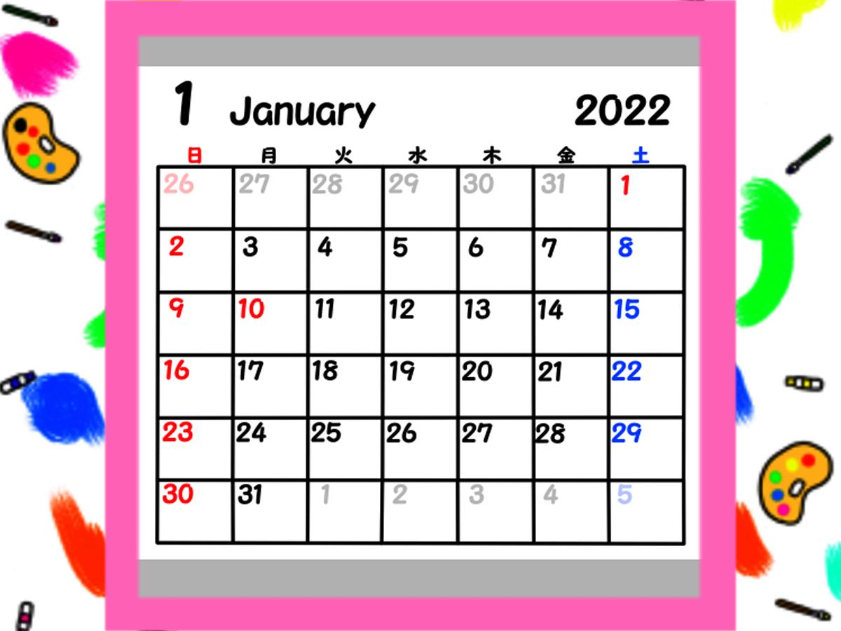 2022年 シンプル月間カレンダー背景透過 日曜始まり 無料ダウンロード・印刷