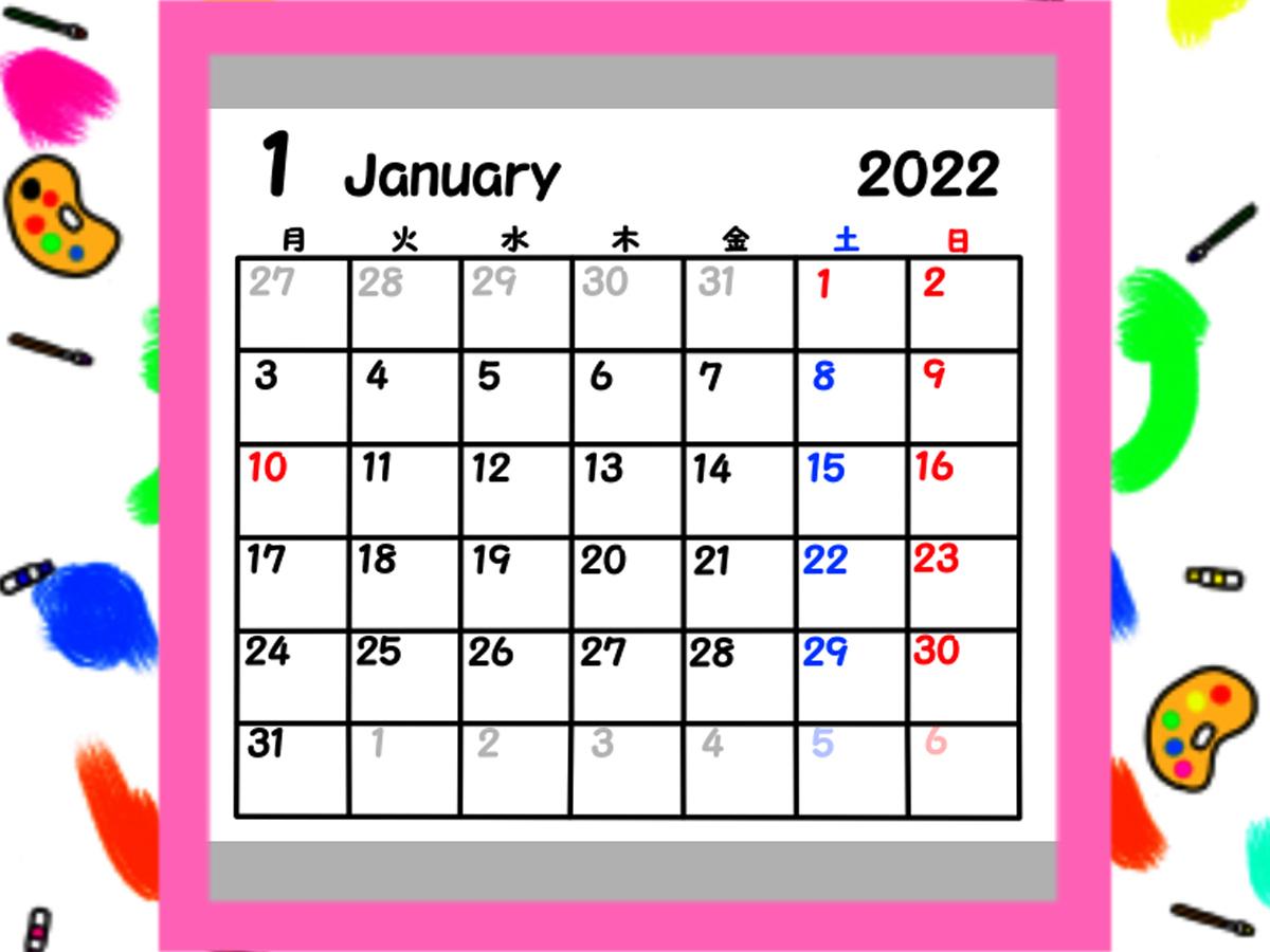令和4年 シンプル月間カレンダー背景透過 月曜始まり 無料ダウンロード・印刷