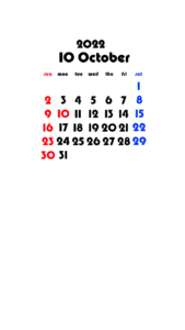 2022年(令和4年) 待ち受けカレンダー 壁紙 無料ダウンロード 10月