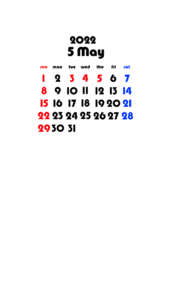 2022年(令和4年) 待ち受けカレンダー 壁紙 無料ダウンロード 5月