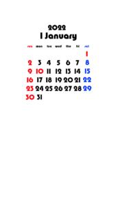 2022年(令和4年) 待ち受けカレンダー 壁紙 無料ダウンロード 1月