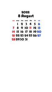 2022年(令和4年) 待ち受けカレンダー 壁紙 無料ダウンロード 8月