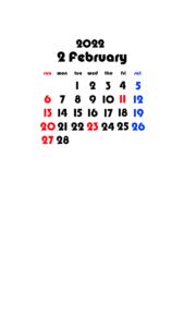 2022年(令和4年) 待ち受けカレンダー 壁紙 無料ダウンロード 2月