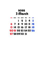 2022年(令和4年) 待ち受けカレンダー 壁紙 無料ダウンロード 3月