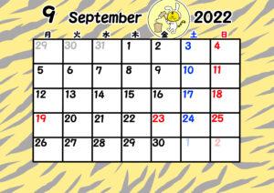 2022年 月間カレンダー 月曜始まり 干支 トラ 令和4年9月