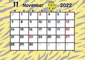 2022年 月間カレンダー 月曜始まり 干支 トラ 令和4年11月