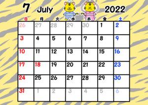 2022年 月間カレンダー 日曜始まり 干支 トラ 令和4年7月