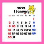 2022年トラの待ち受けシンプルカレンダー スマホ壁紙無料ダウンロード