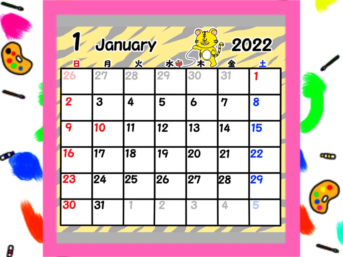 2022年 トラの月間カレンダー 日曜始まり 令和4年 無料ダウンロード・印刷