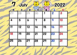 2022年 月間カレンダー 月曜始まり 干支 トラ 令和4年7月