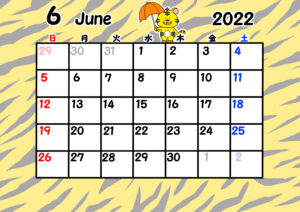 2022年 月間カレンダー 日曜始まり 干支 トラ 令和4年6月