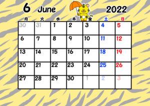 2022年 月間カレンダー 月曜始まり 干支 トラ 令和4年6月