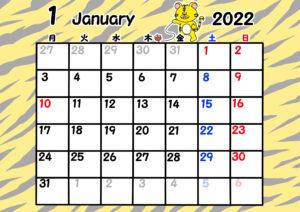 2022年 月間カレンダー 月曜始まり 干支 トラ 令和4年1月