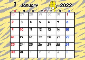 2022年 月間カレンダー 日曜始まり 干支 トラ 令和4年1月