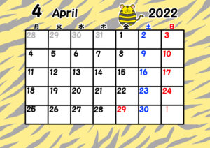 2022年 月間カレンダー 月曜始まり 干支 トラ 令和4年4月