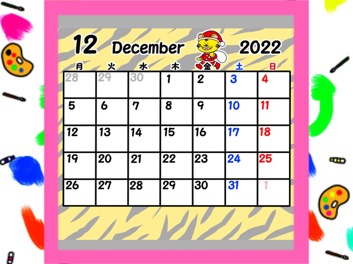 令和4年 トラの月間カレンダー 月曜始まり 2022年 無料ダウンロード・印刷