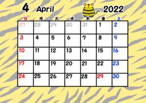 2022年 月間カレンダー 日曜始まり 干支 トラ 令和4年4月