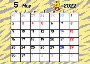 2022年 月間カレンダー 月曜始まり 干支 トラ 令和4年5月